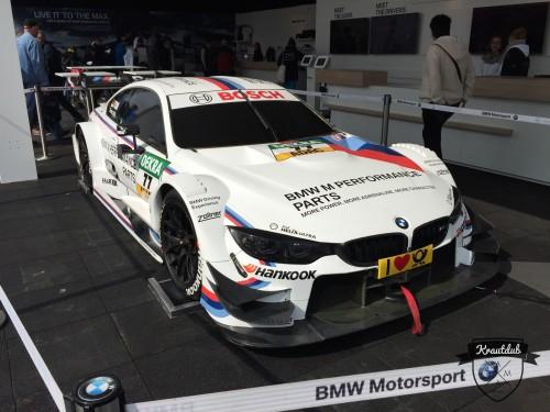 BMW M4 DTM Simulator