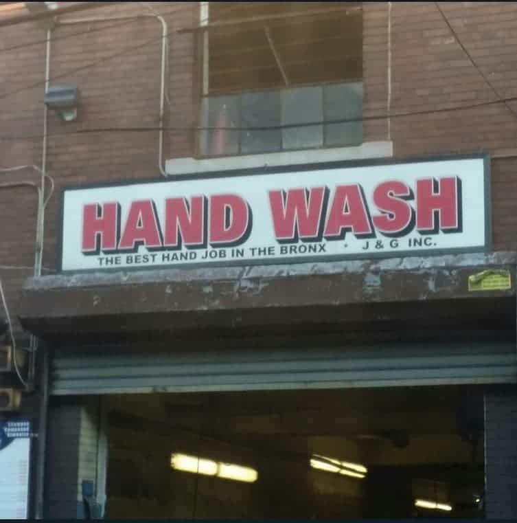 Handwash - the best Handjob in the Bronx