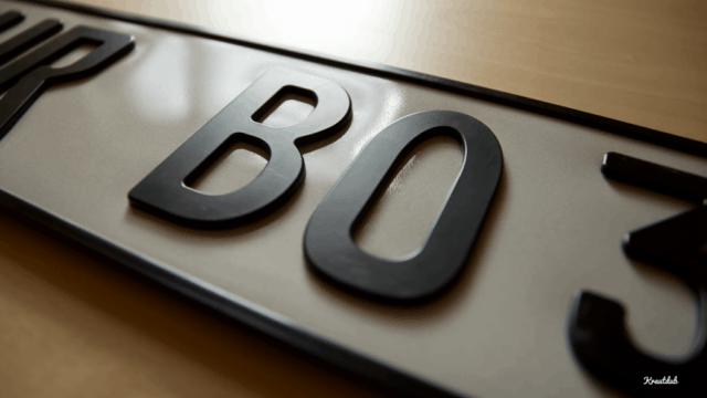 VS_3D-Kennzeichen_Standard